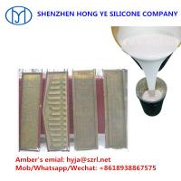 China rtv2 two component high tear and tensile strength liquid silicone rubber for gypsum plaster sculpture mold making on sale