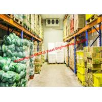 Buy cheap Customized Fresh Keeping Quick Frozen Cold Room Panel For Commercial Supermarket Use from wholesalers