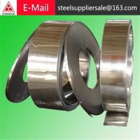 Buy cheap cr strip coil from wholesalers