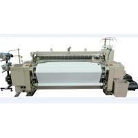 Buy cheap HY80 air jet loom from wholesalers