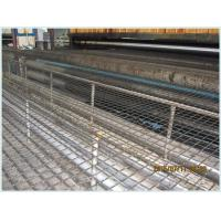 Buy cheap Biaxial Fiberglass Warp Knitting Geogrid from wholesalers