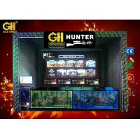 Buy cheap 4 Players Crazy Virtual Shooting Simulator With Arc Screen 18 Months Warranty product