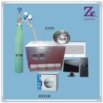 Buy cheap A32 Bitumen pressure aging vessel from wholesalers