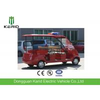 Buy cheap R12 Vacuum Tire Rear Drive 8seats 4kw Mini Bus Without Driving Licence Necessary Suits For Sightseeing from wholesalers