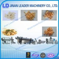 Buy cheap Cheese puffs/Corn puffs/Snacks food machines from wholesalers