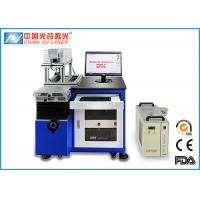 Buy cheap Printing Number / Date / Logo UV Laser Engraving Machine with Purple Light from wholesalers