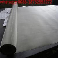 Buy cheap FeCrAl fireproof screen /fireplace screen wire mesh/fabric metal mesh/ FeCrAl Woven Wire Mesh from wholesalers