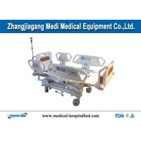 Buy cheap Hill-Rom Hospital ICU Bed Mutli-function With Chair Position X-RAY function from wholesalers