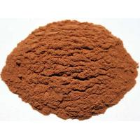 Buy cheap China Origin Rhodiola Rosea Extract from wholesalers