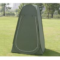 Buy cheap Portable Privacy Changing Pop Up Tent Dressing Room Fishing Bathing Toilet Camping Tent(HT6005) from wholesalers