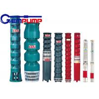 Buy cheap Deep Well Submersible Pump , submersible motor pump 2~500m³/h Flow from wholesalers