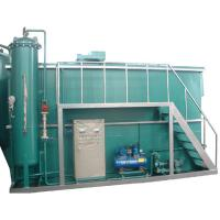 Buy cheap Oil and Grease Remover---Dissolved Air Floatation Device(DAF) from wholesalers
