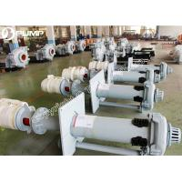 Buy cheap  Minerals Vertical slurry pump from wholesalers