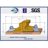 Buy cheap High Tensile Forging Crane Rail Clips Galvanized ASTM BS DIN Standard from wholesalers