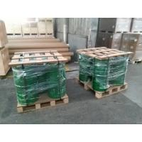 Buy cheap Hardfacing materials chromium carbide 12.8% - 13.5% Carbon 1.0 um fine size from wholesalers