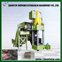 Buy cheap iron steel shavings briquetting machine from wholesalers