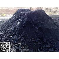 Buy cheap lump natural bitumen for asphalt from wholesalers