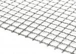 Buy cheap Iron Stainless Steel Crimped Wire Mesh In Pig Breeding from wholesalers