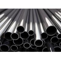 Buy cheap 316L 321 Stainless Steel Welded Tube , Thickness 1~15mm Polished Stainless Tube from wholesalers