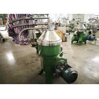Operating Stability Disc Oil Centrifuge Separator Lower Noise For Corn Oil Separation