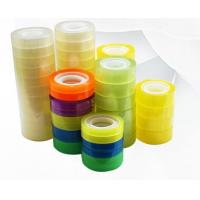 Buy cheap PVC pipe wrapping tape Rubber Fusing Tape Floor Marking Tape PE anti corrossion tape,PVC electrical tape Bopp Packing ta from wholesalers