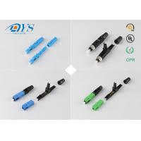 Buy cheap Field Assembly Optical Fiber Connectors Free sample Field Assembly FTTH SC Fiber Optic Quick Connector from wholesalers