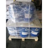 Buy cheap High Temperture Dying Optical Brightening Agents Textiles Active 10% CAS 13001 39 3 from wholesalers