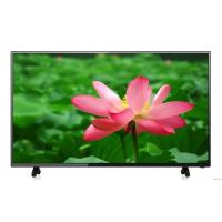 Buy cheap Backlight HD DVD Player LED TV 18.5 USB Multimedia Play Support VGA Input from wholesalers