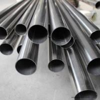 Buy cheap 0.15-3 mm Thickness Stainless Steel Welded Pipe for Auto , stainless steel round tube from wholesalers