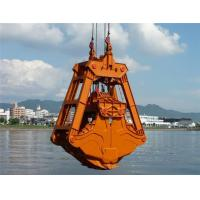 Buy cheap Dredging Grab from wholesalers