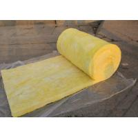 Buy cheap Glass Wool Insulation Materials /Glass Wool / Rock Wool Rock Wool Insulation Materials from wholesalers