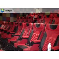 Buy cheap High Definition 4D Cinema System With Safety Motion Chair 3D Stereo Movie product
