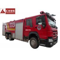 Buy cheap Foam Large Fire Truck Howo 276kw Max Power 6x4 Driving Type 9 Forward Gear from wholesalers