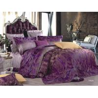 Buy cheap Big Pretty Home Modern Floral Sateen Bedding Sets King For Ladies from wholesalers
