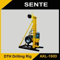 Buy cheap Portable pneumatic drilling rig, AKL-150D ground hole drilling machines from wholesalers