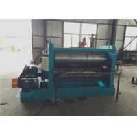 Buy cheap Two Roller Straightening Machine For Sheet MetalHigh Speed Working Width 1.5M from wholesalers