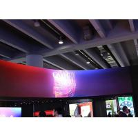 Buy cheap 500x500mm Large Curved Led Display Outdoor Led Panel For Big Project from wholesalers