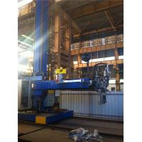 Buy cheap Pipe Rotating Column Boom Welding Manipulator Longitudinal Circumferential Seam Welding from wholesalers