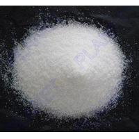 Buy cheap Cationic Polyacrylamide C-Pam from wholesalers