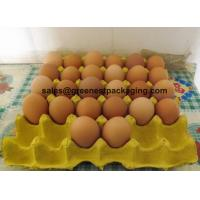 Buy cheap Pulp Molded 30cell Egg Tray from wholesalers