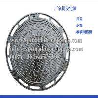 Buy cheap China Suppliers New Design Product  2017 Round C250 Cast iron Manhole Cover With Built-in Lid from wholesalers