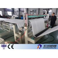 Buy cheap Advanced Processing EPE Foam Sheet Extrusion Line With Different Colour from wholesalers