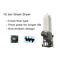 Buy cheap Low Temperature Cross Flow Dryer / Small Scale Corn Dryer With Large Drying Area from wholesalers