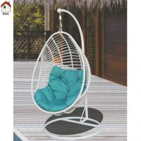 Buy cheap 2016 morden white hanging basket chair RMS70011R from wholesalers