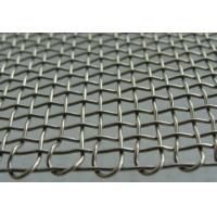 Buy cheap 302 304 Low Carbon Steel Woven Architecture Wire Mesh Ripples Flections from wholesalers