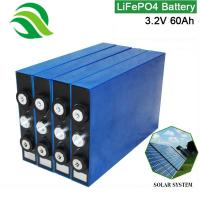 Buy cheap Hot Sale 3.2V 60Ah LiFePO4 Battery Cell Rechargeable Long Cycle Solar Battery For UPS Electric Scooters from wholesalers