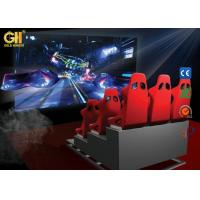 Buy cheap Dynamic 3D 4D 5D 6D 7D 9D Cinema Theater / Movie Theater Seats product