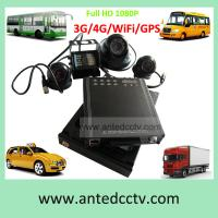 Buy cheap HD Mobile DVR video recorder for cars, trucks, buses, vehicles, vans, taxis,fleets etc product