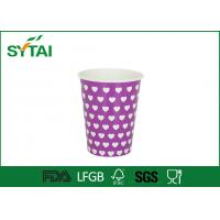 Buy cheap Small Recyclable Insulated Paper Coffee Cups with Custom Printed 10oz 350 ml from Wholesalers