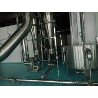 Buy cheap SUS304 high speed centrifugal Spray Drying Machine For Processing Maltodextrin Liquid Into Powder from wholesalers
